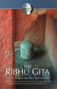 ribhu-gita-v1-lg